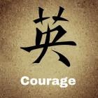Chinees leren goed voor je loopbaan